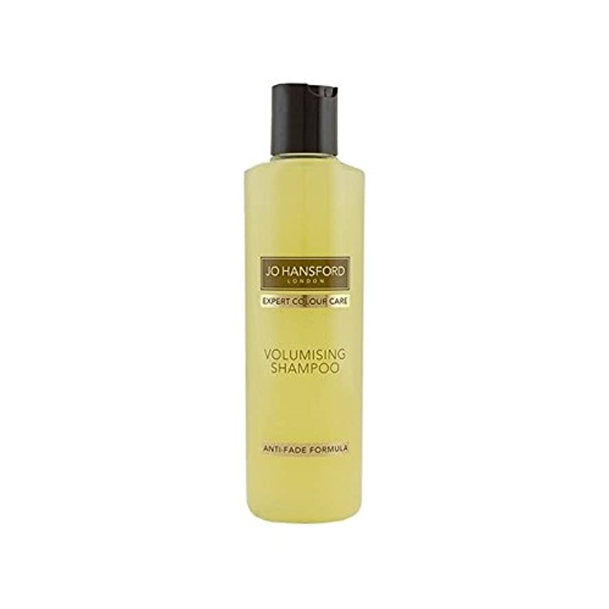 ペンスどうしたのくすぐったいJo Hansford Volumising Shampoo (250ml) (Pack of 6) - ジョー?ハンスフォード シャンプー(250ミリリットル) x6 [並行輸入品]
