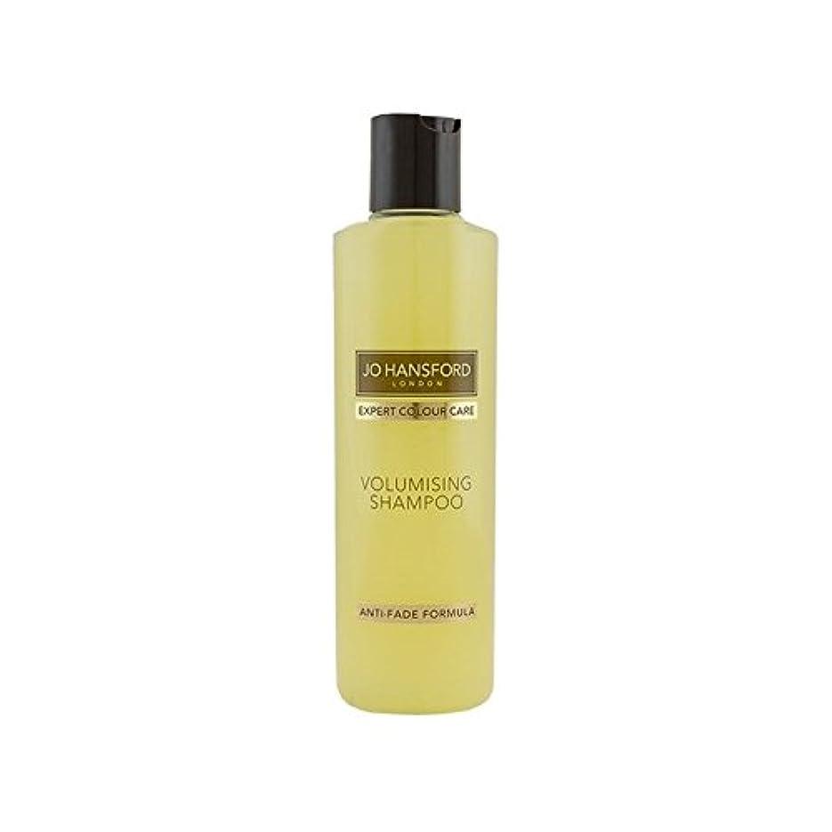 思春期のスカートプロトタイプジョー?ハンスフォード シャンプー(250ミリリットル) x2 - Jo Hansford Volumising Shampoo (250ml) (Pack of 2) [並行輸入品]