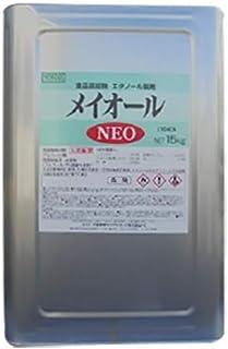 【除菌・防臭・防カビ用 エタノール製剤】 MCFS メイオール NEO 15kg 食品添加物
