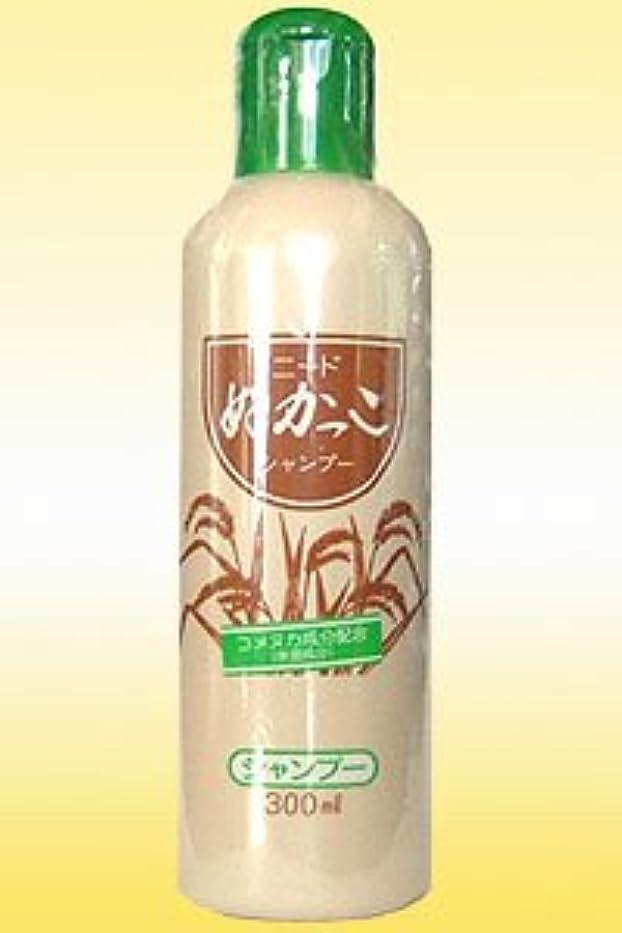 くしゃくしゃ基礎マニフェストニードぬかっこシャンプー(300ml)ニード洗粉をベースに、より米ぬかの特長を生かした自然派化粧品