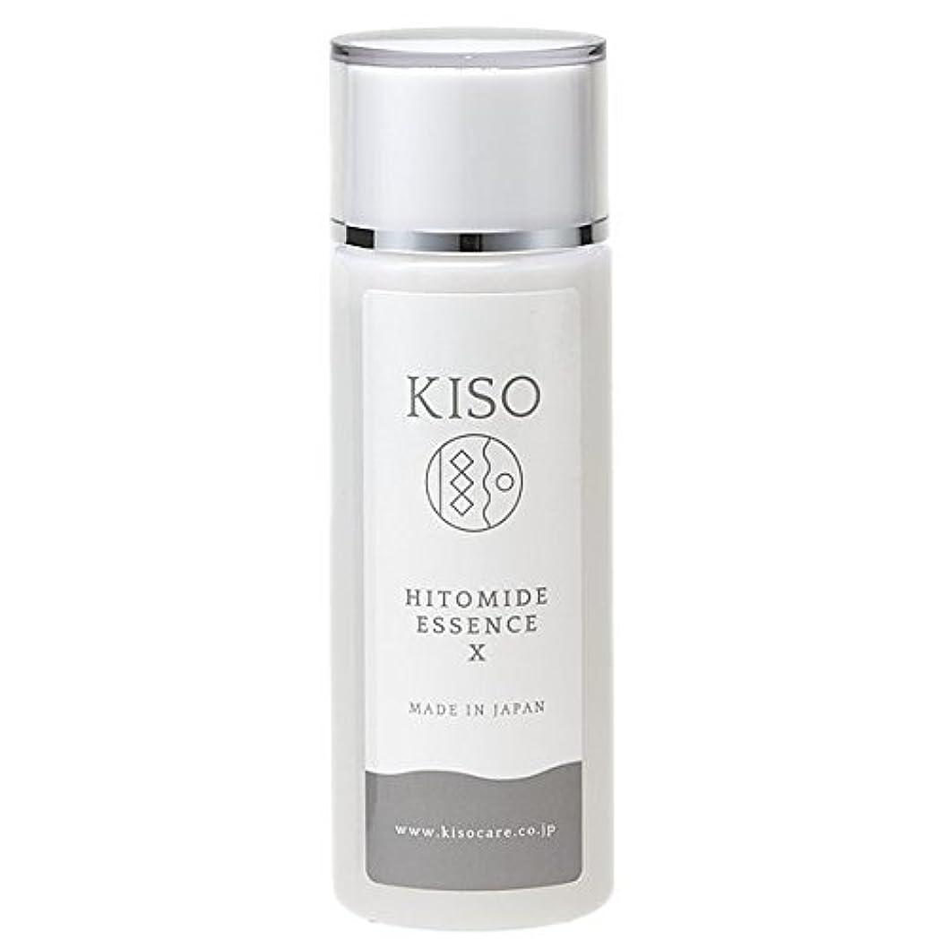 文明化するシーサイド棚KISO ヒト型セラミド原液 10%配合 【ヒトミドエッセンスX 120ml】 保湿力アップ 肌荒れを防ぎキメを整えたい時に