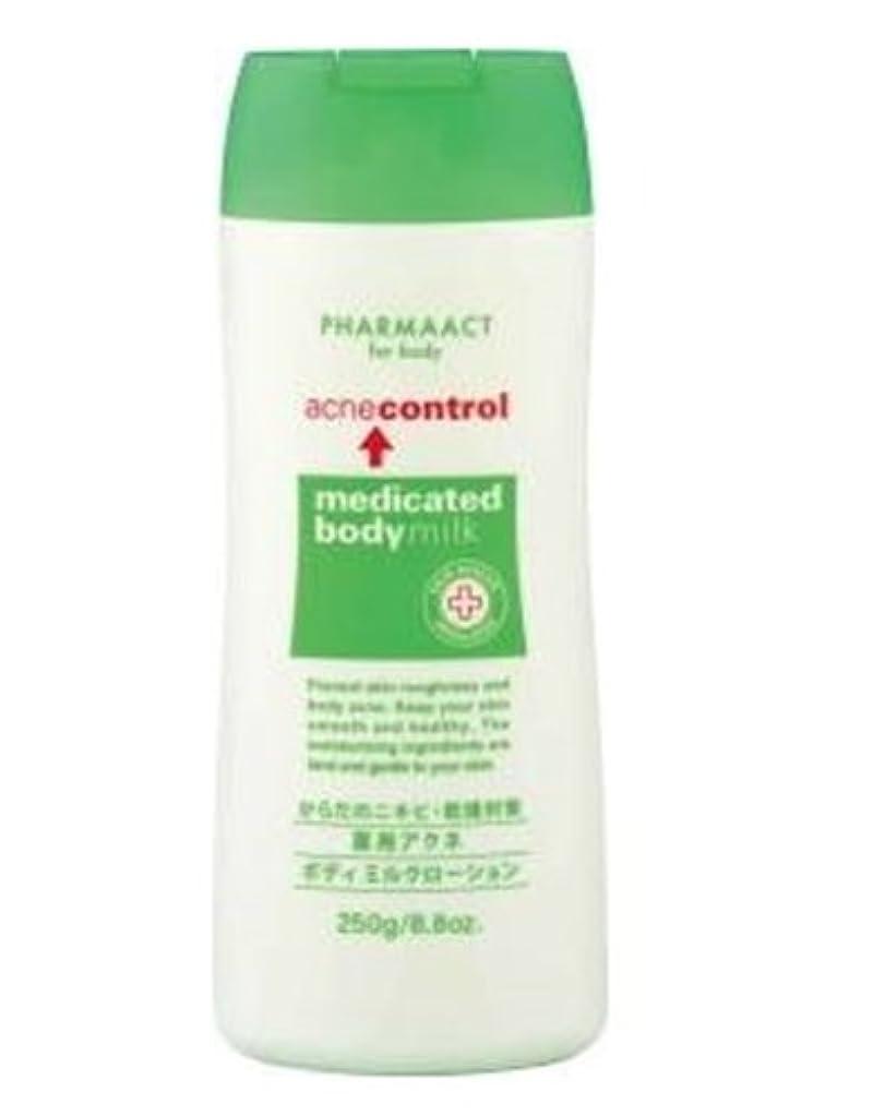 湿地生物学カーテン熊野油脂  ファーマアクト 薬用アクネボディミルクローション 250g