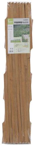 タカショー 木製伸縮トレリス 60×180cmカントリーウッド