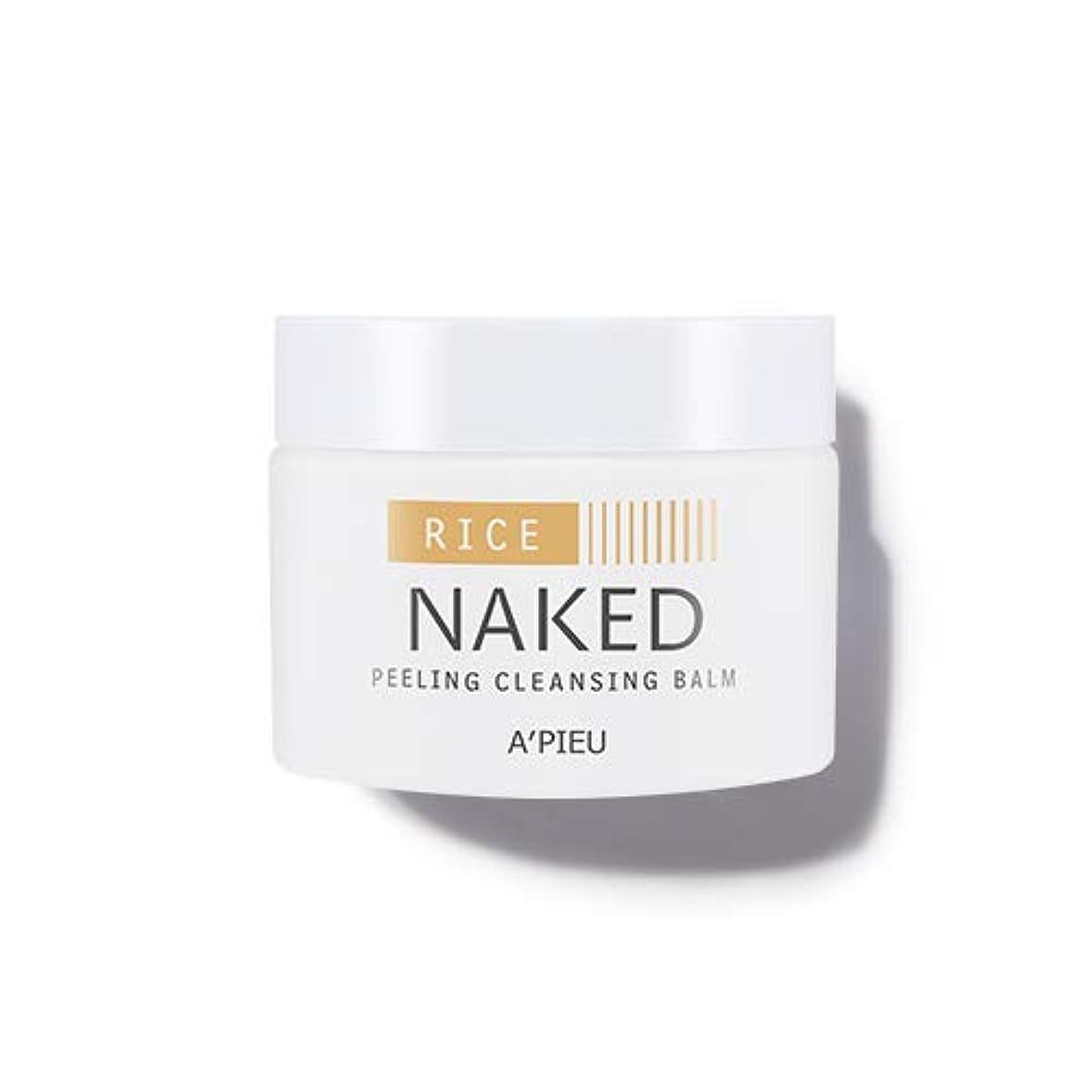 しわメディカル振り返るアピュ ネイキッド ピーリング クレンジング バーム 45g / APIEU Naked Peeling Cleansing Balm [並行輸入品]