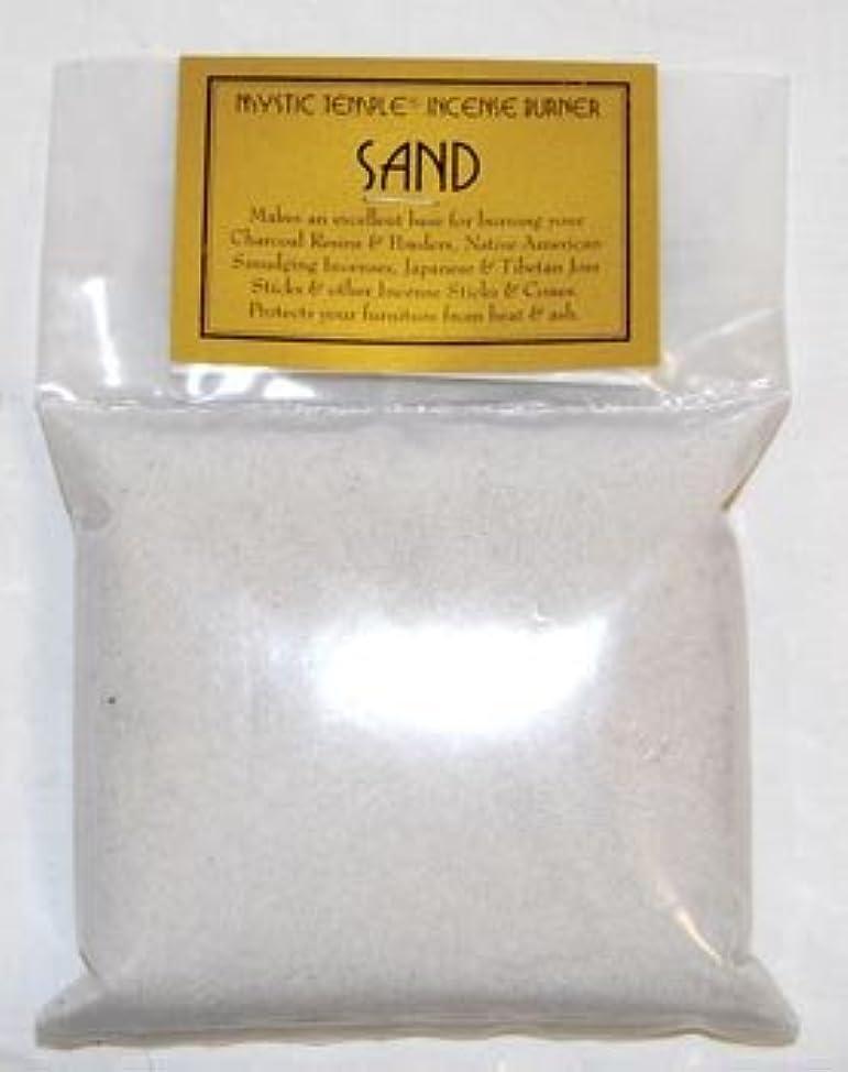 交換可能嫌悪受付新しい1lbホワイト香炉砂( Incense Burners、チャコール、アクセサリー