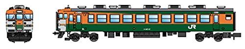 マイクロエース Nゲージ 167系 湘南色 鉄仮面 4両セット A5384 …