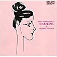 Vivaldi,Piazzolla:Four Seasons & 4 Seasons Of Buenos Aires by I Solisti Italiani (2002-06-21)