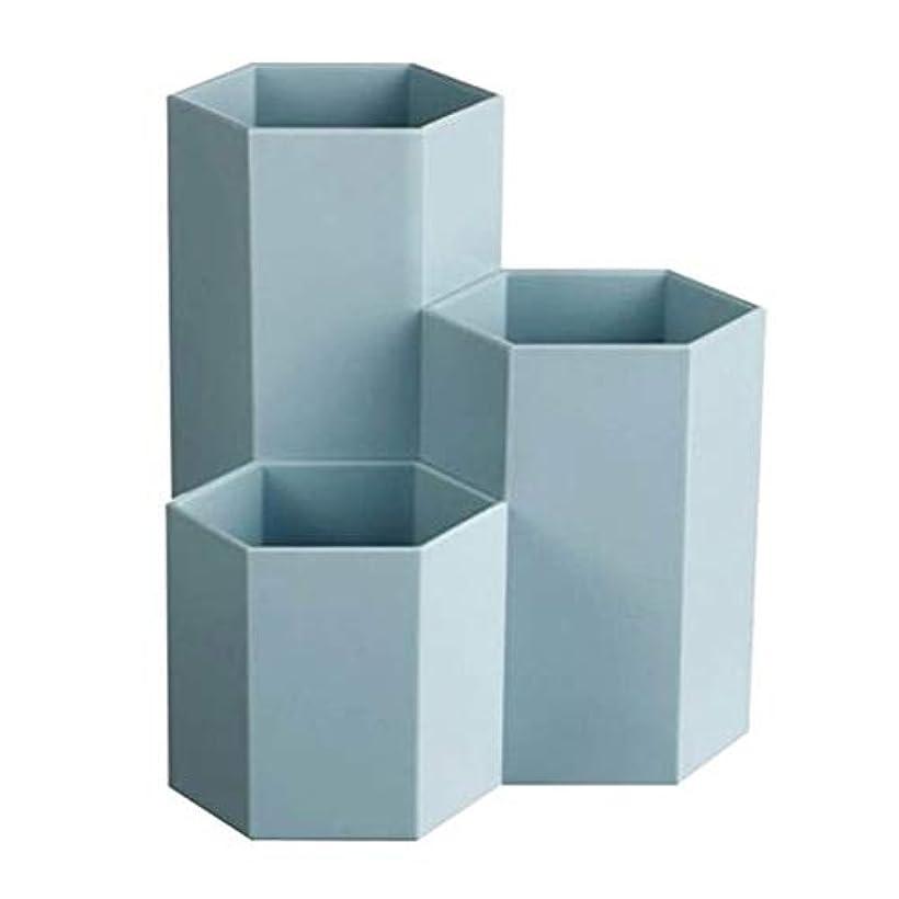 TerGOOSE 卓上収納ケース メイクブラシケース メイクブラシスタンド メイクブラシ収納ボックス メイクケース ペンホルダー 卓上文房具収納ボックス ペン立て 文房具 おしゃれ 六角 3つのグリッド 大容量 ブルー