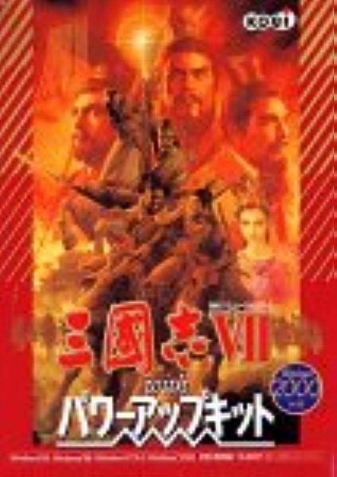 ひまわりクリーム虫三國志 7 with パワーアップキット