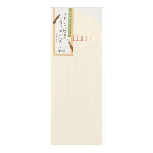 ミドリ 封筒 きれいな宛名が書ける封筒 縦 クリーム 20530006