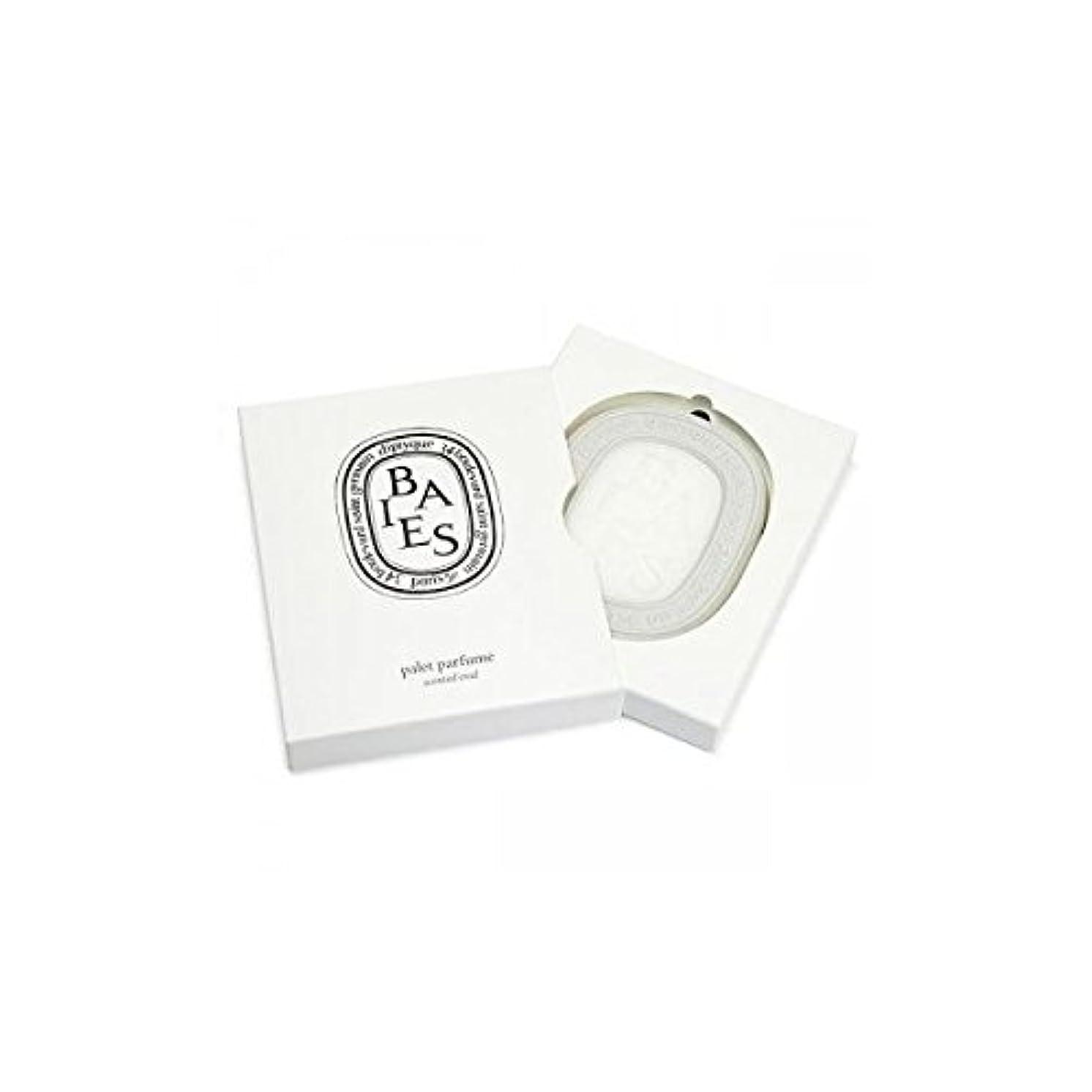 衣装眼鎮静剤diptyque(ディプティック) ルームフレグランス ds-1305019