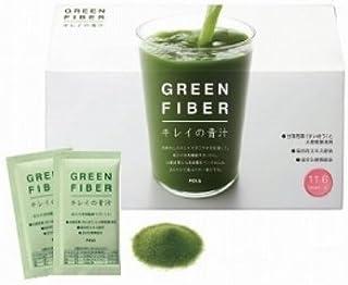 ポーラ グリーン ファイバー キレイの青汁 4.5g×60袋