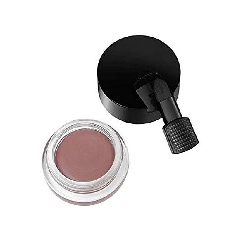 母職人インフルエンザ[Revlon ] レブロンColorstayクリームシングルアイシャドーチョコレート - Revlon Colorstay Creme Single Eye Shadow Chocolate [並行輸入品]