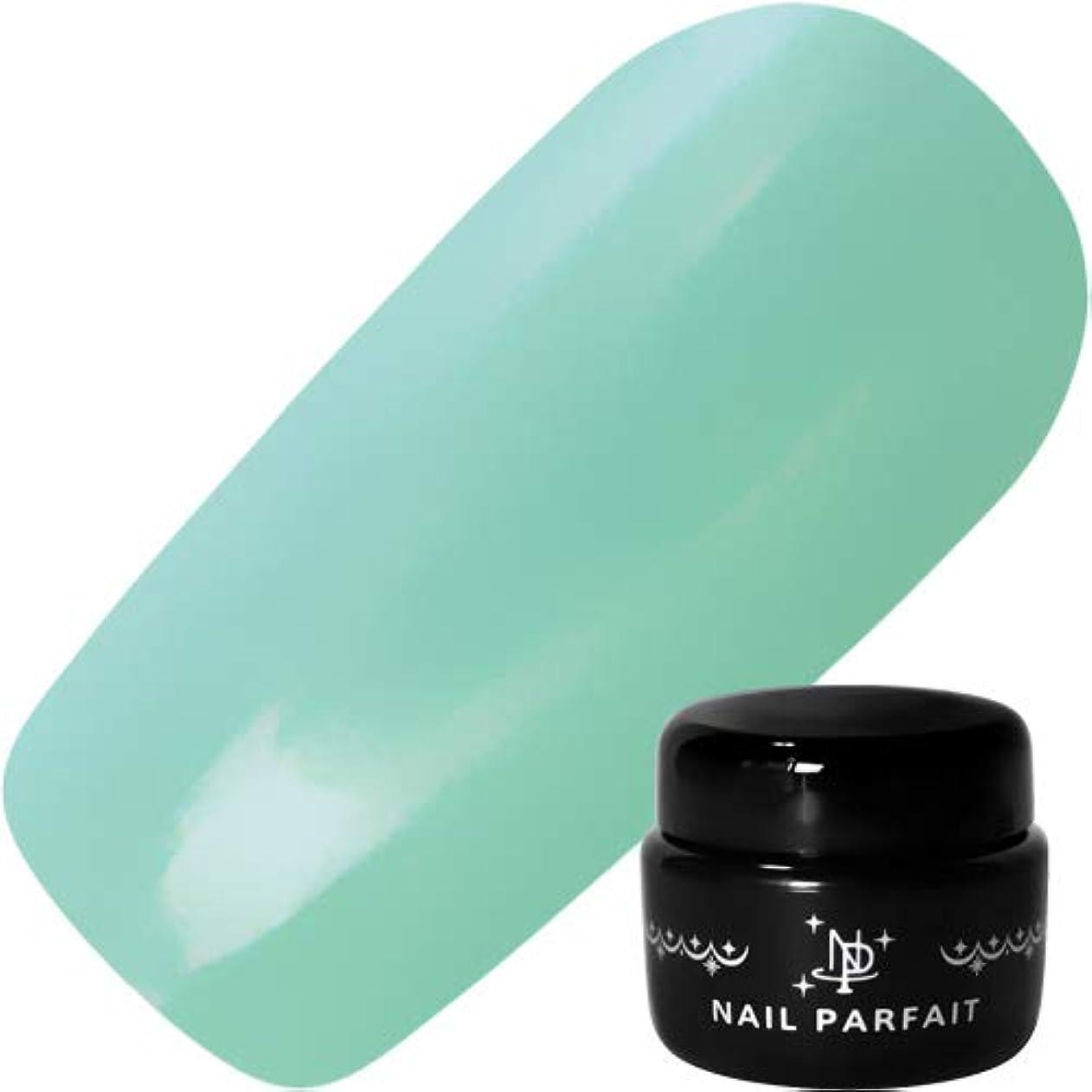 NAIL PARFAIT ネイルパフェ カラージェル A54ペールグリーン 2g 【ジェル/カラージェル?ネイル用品】