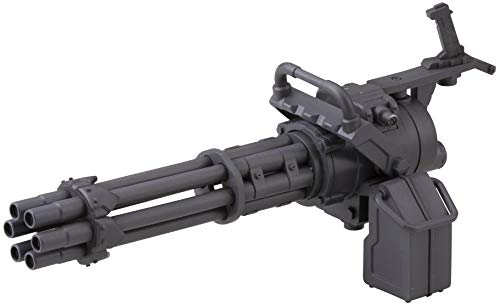Kotobukiya Gatling gun MW20R scale M.S.G weapon unit modeling support goods for plastic parts