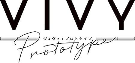 Vivy prototype 3 (WITノベル)