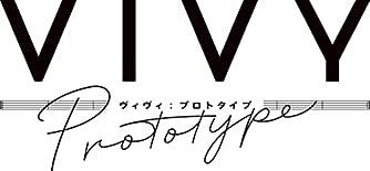Vivy prototype 4 (WITノベル)