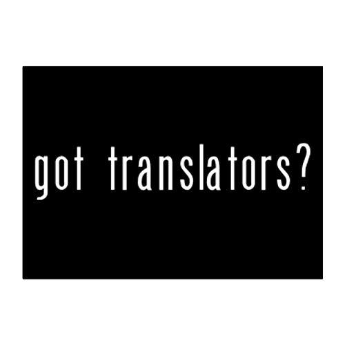 Teeburon Got Translators? Linear Sticker Pack x4 6'x4'
