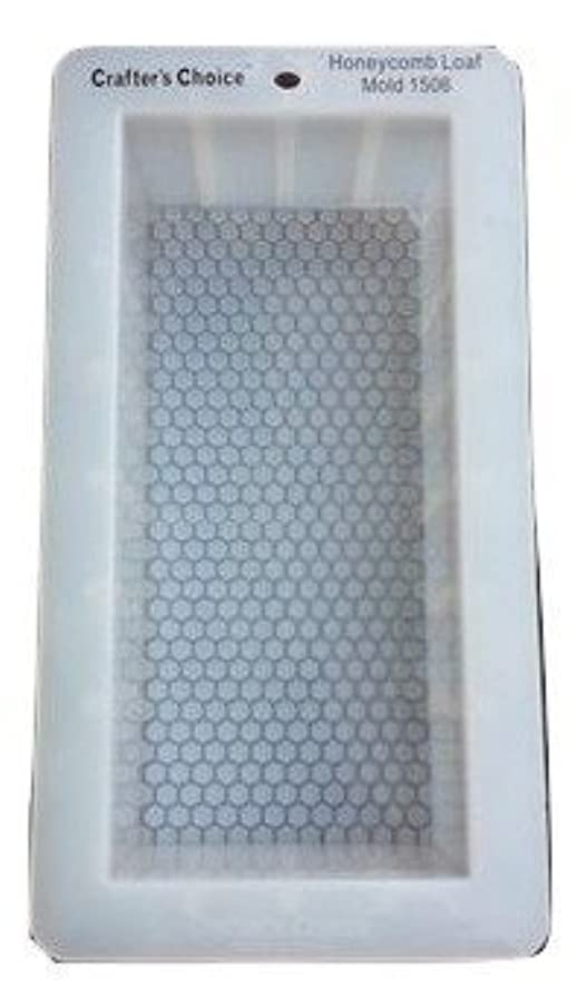 Crafters Choice - Honeycomb Silicone Loaf Soap Mold - 1506