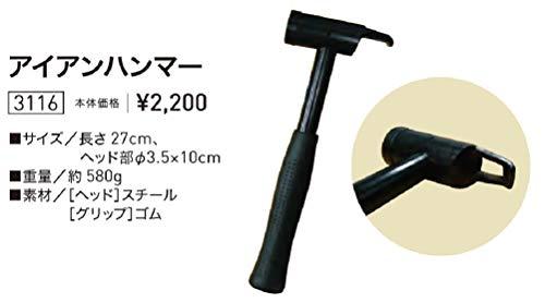 ogawa(オガワ)『アイアンハンマー(3116)』