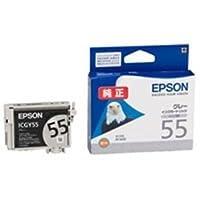(業務用50セット) EPSON エプソン インクカートリッジ 純正 【ICGY55】 グレー(灰) ds-1730975