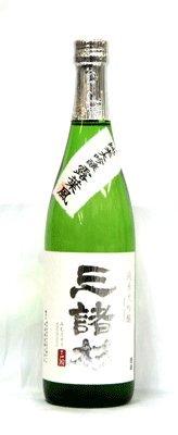 三諸杉 [純米大吟醸酒]