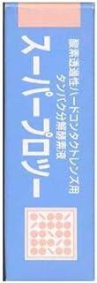 シード スーパープロツー タンパク除去 5ml (コンタクトケア用品)