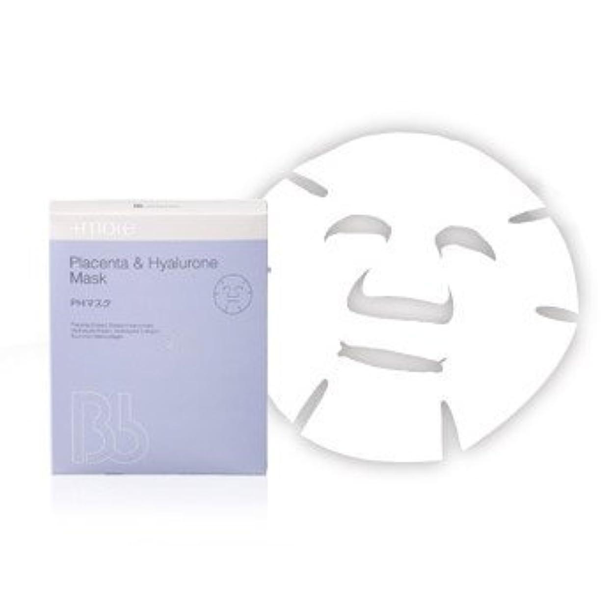モーションファンタジー切断するBbラボラトリーズ プラセンタ ヒアルロンマスク PHマスク(パック) 30ml 4枚入り