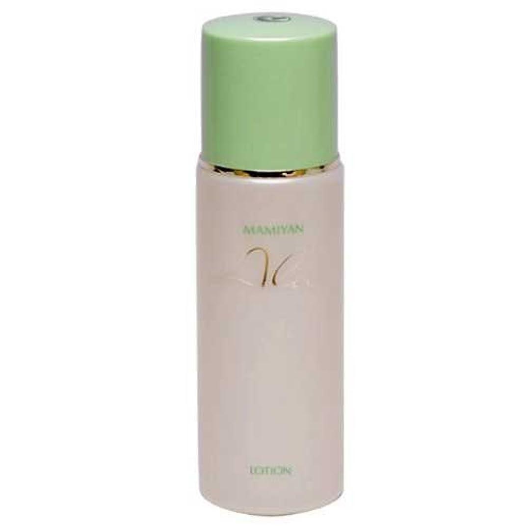 精査追跡人物マミヤンアロエ基礎化粧品シリーズ アロエローション 120ml 肌にやさしくなじむ化粧水