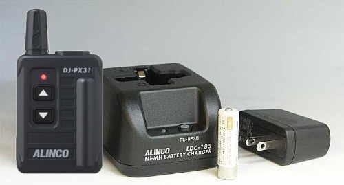 アルインコ DJ-PX31 (ブラック) + EDC-185A 充電器 + オリジナルニッケル水素バッテリーセット (イヤホンマイクが別途必要です)