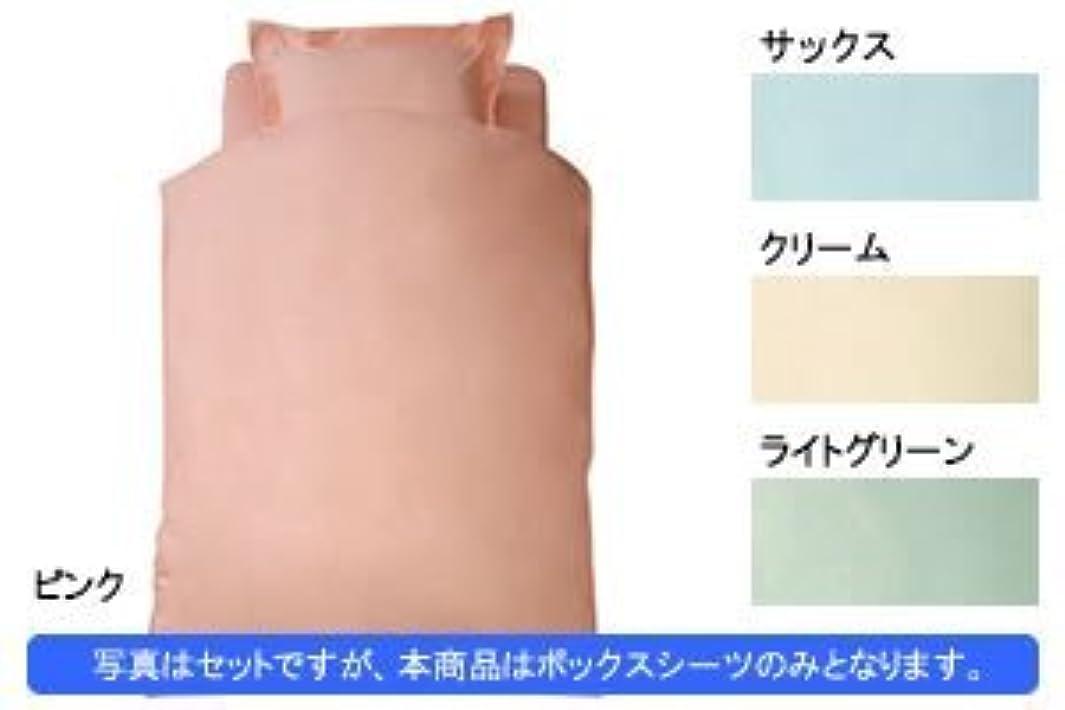 詳細なおとうさん迷彩ナースカラーボックスシーツ SSHクリーム83cm
