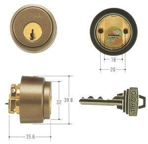 GOAL(ゴール) ピンシリンダー LXタイプ GCY-54 キー標準3本付属 玄関 鍵 交換 取替え 扉厚33mm〜42mm向け GCY54 AS・LX/LD/HDアンバー色 (茶系)33〜42mm