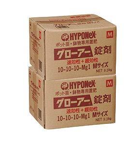 ハイポネックス グローアー錠剤 花壇苗・野菜苗・鉢物専用肥料 Mサイズ 9.3kg