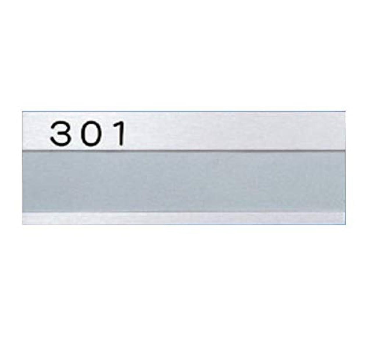 消防士不器用屈辱する新協和 室名札 SK-602W-1(棟?戸番号付) シルバー H74xW210 アルミ製