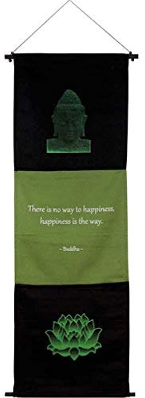 """Imprints Plus Happiness is The Way Cotton Banner 17"""" x 47"""" Inspirational Wall Sign Includes 2 Worry Stones in Pouch, Mounting Hardware and Instructions (57454)"""