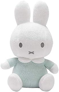 ミッフィーぬいぐるみ - 赤ちゃんから子供までギュッとしたくなる可愛いウサギのぬいぐるみ - 公式ディックブルーナ (グリーン, 25cm)