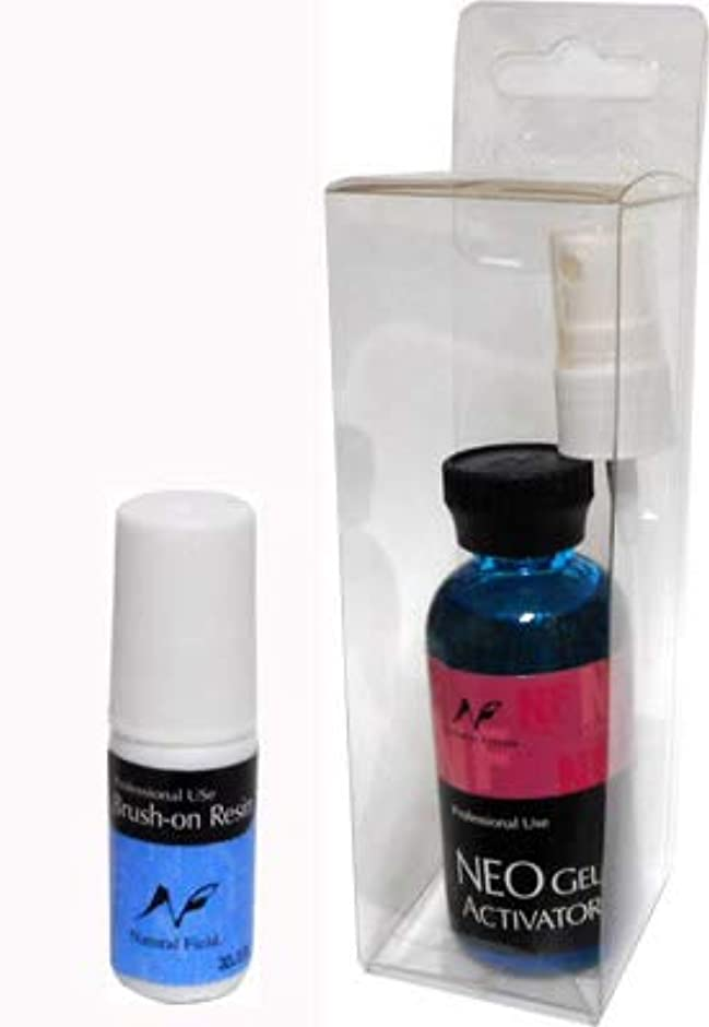 液体抑圧するアカウントNatural Field NEOジェルアクティベーター 50ml + Natural Field ブラッシュオンレジン
