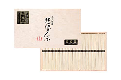 手延素麺 揖保乃糸 特級品 50g×38束 黒帯 そうめん 木箱 ギフト /ST-50/