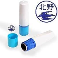 【動物認印】鳥ミトメ59・ツバメ ホルダー:ブルー/カラーインク: 青