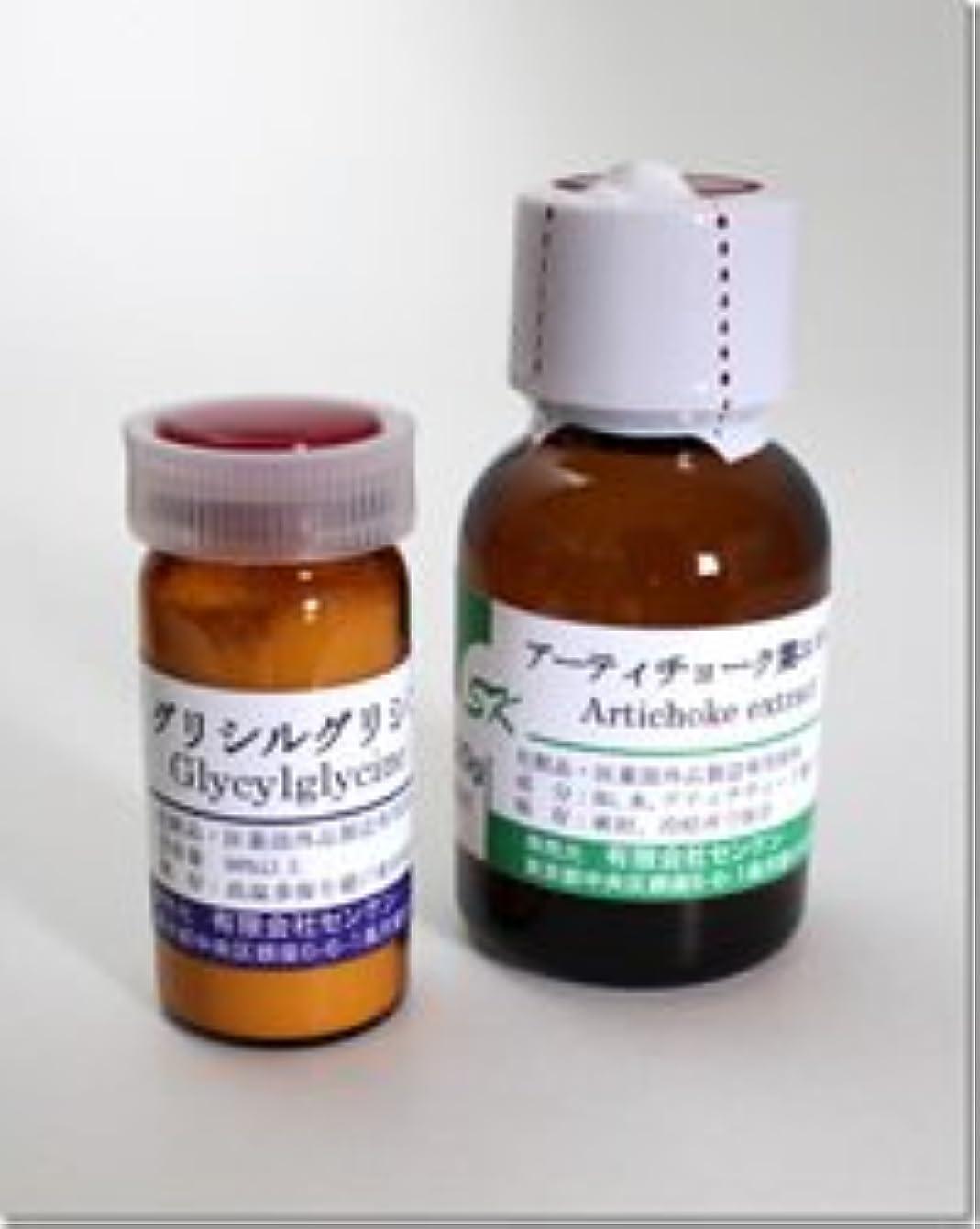 収縮食い違い値するアーティチョーク葉エキス20gとグリシルグリシン4g