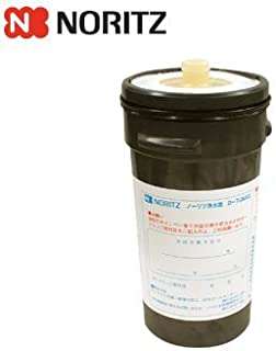 ノーリツNORITZ浄水器交換用カートリッジD-7UNR3