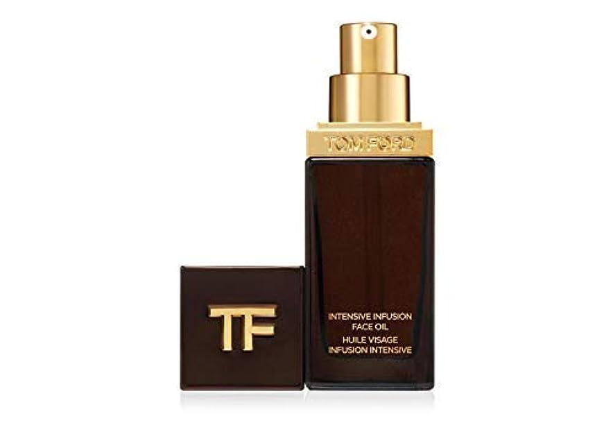 チューリップお風呂観光に行くTom Ford Intensive Infusion Face Oil Made in Belgium 30ml / トムフォードインテンシブインフュージョンフェイスオイルベルギー製 30ml