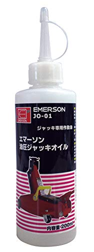 エマーソン 油圧ジャッキオイル 200ml JO-01 ISO VG15 ジャッキ作動油(補充/交換用) EMERSON JO01