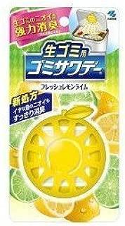 生ゴミ用ゴミサワデー フレッシュレモンライム 2.7ml【16個セット】