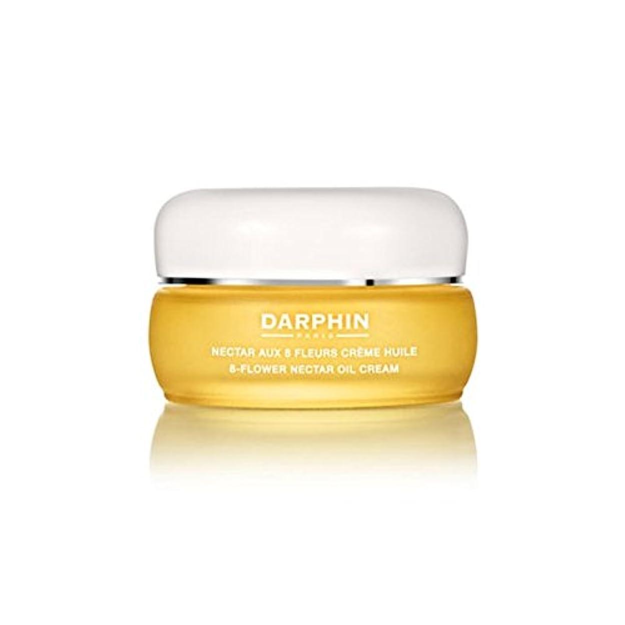 慣らす安心付録ダルファン8フラワー油クリーム(30ミリリットル) x2 - Darphin 8-Flower Oil Cream (30ml) (Pack of 2) [並行輸入品]