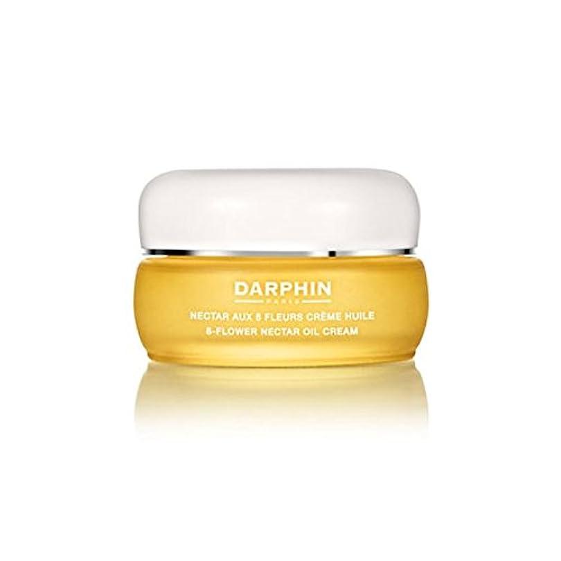 消費する保安魅力ダルファン8フラワー油クリーム(30ミリリットル) x2 - Darphin 8-Flower Oil Cream (30ml) (Pack of 2) [並行輸入品]