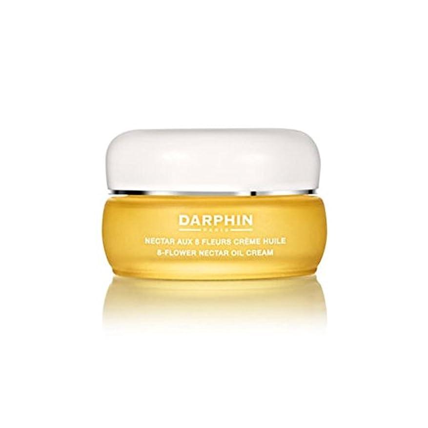 リレーチョコレートピービッシュダルファン8フラワー油クリーム(30ミリリットル) x4 - Darphin 8-Flower Oil Cream (30ml) (Pack of 4) [並行輸入品]