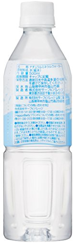 Amazon『HappyBelly(ハッピーベリー)長期保存水』