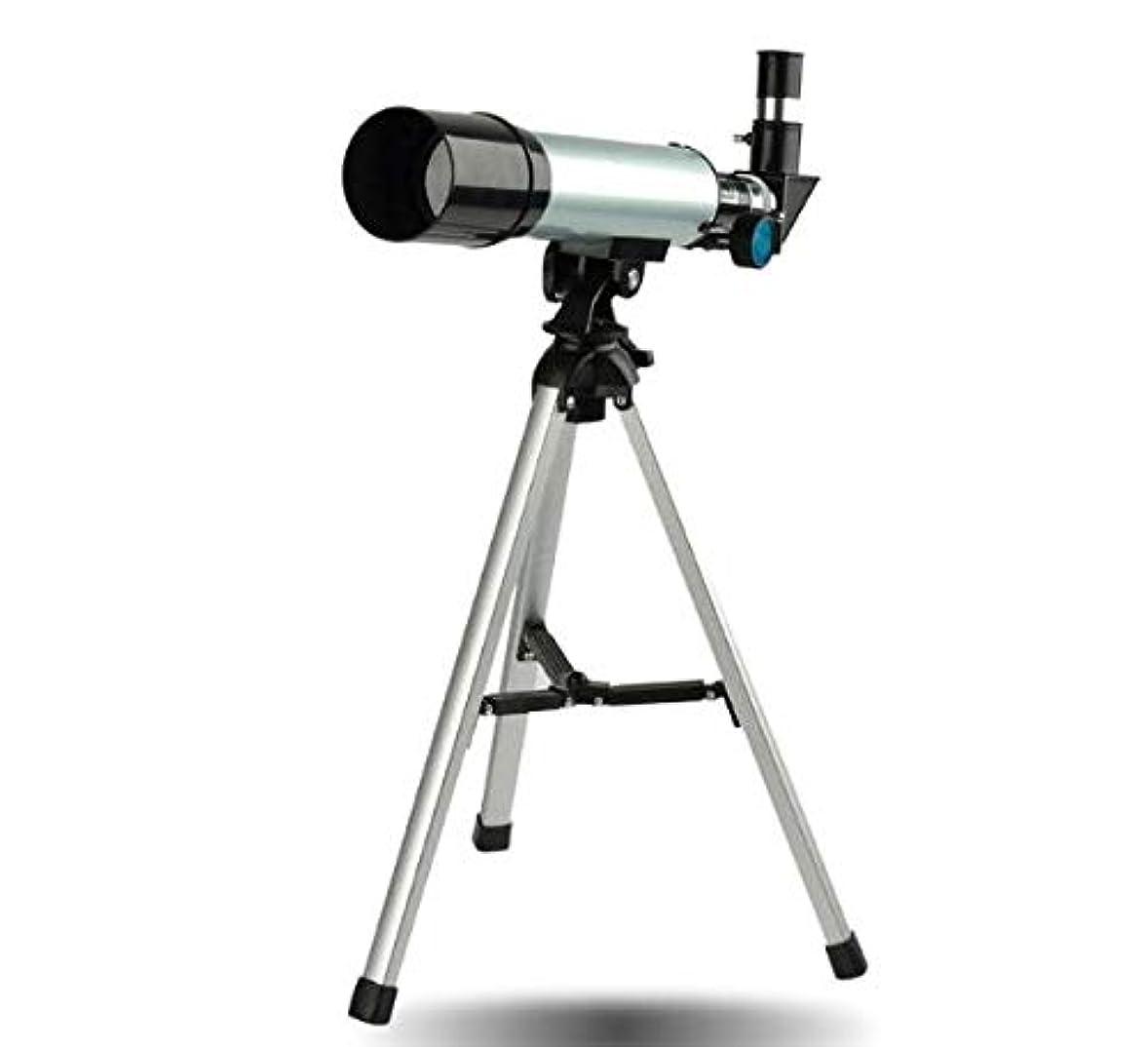 令状比べる風が強いプロの大人のためのプロの大人のための携帯用三脚が付いている屋外の150X単眼望遠鏡の天体望遠鏡