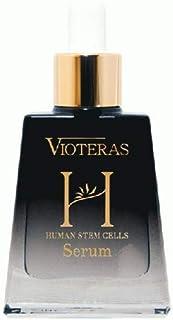 VIOTERAS (ヴィオテラス) HSCセラム 美容液 20ml 約1カ月分 ヒト幹細胞美容液 エイジングケア スキンケア 日本製